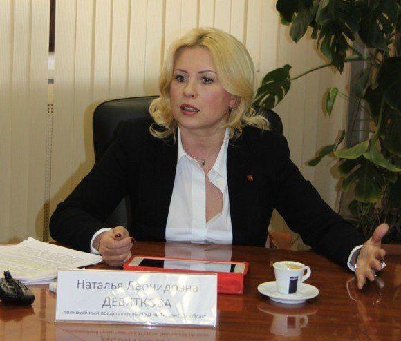 сайт представительства тюменской области тот