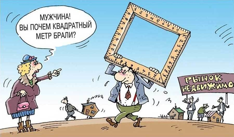 Глава города определила стоимость одного квадратного метра жилья в Кимрах