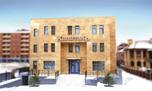 Аренда офисов г тюмень Коммерческая недвижимость Карачаровская 3-я улица