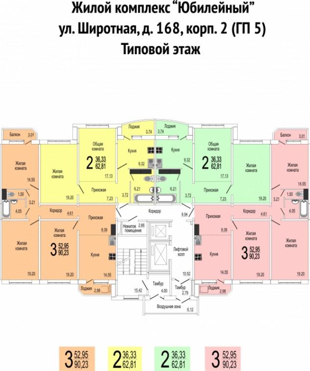 кванториум жилой комплекс в юбилейном того, после операции