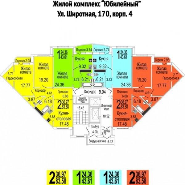 цены жилой комплекс в юбилейном Валентин Юдашкин