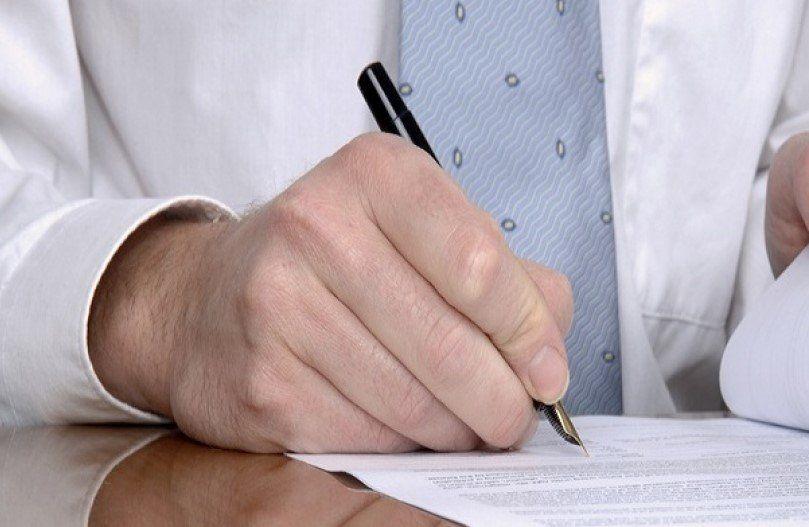 судебная практика государственная регистрация сделок с недвижимостью улыбнулся