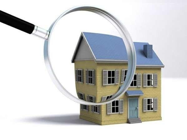 Оценщики недвижимости