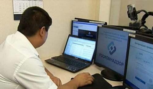 Управляющая компания выложила винтернет личные данные жильцов