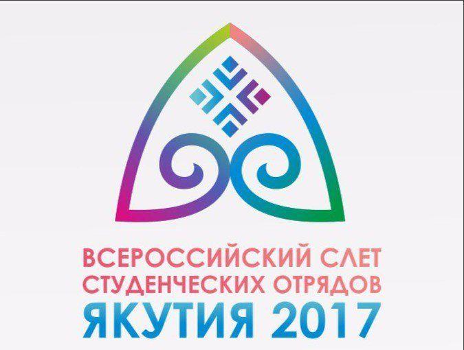 Путин призвал участников слета студенческих отрядов добиваться собственных целей