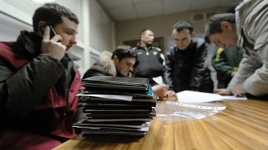 орган ставящий на миграционный учет свежие вакансии
