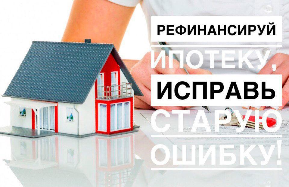 государство может оплатить ипотеку