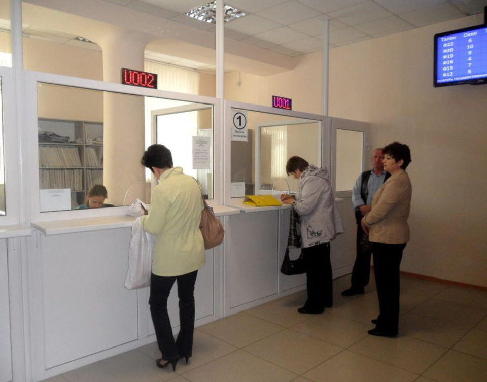 Замесяц вМурманской области услугами Росреестра воспользовались практически 9 тыс. человек