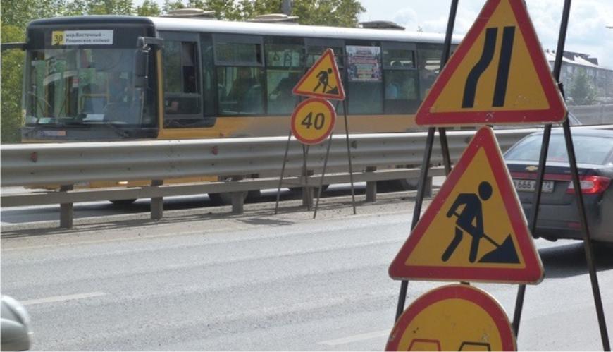 Названа сумма, которую тюменские власти, выделят наремонт моста наПермякова