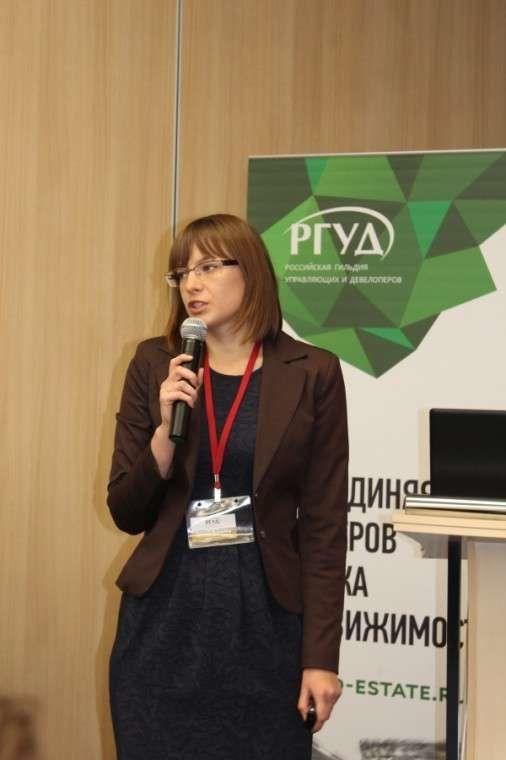 Светлана Молодкина