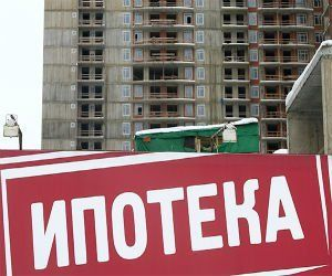 коридор ипотека в банке россии полагать