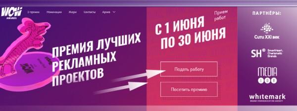 Реклама объекта на ведущих сайтах недвижимости как прорекламировать товар совок металлический