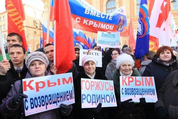 Крым наш! ВТюмени отпразднуют 3-ю годовщину присоединения к Российской Федерации