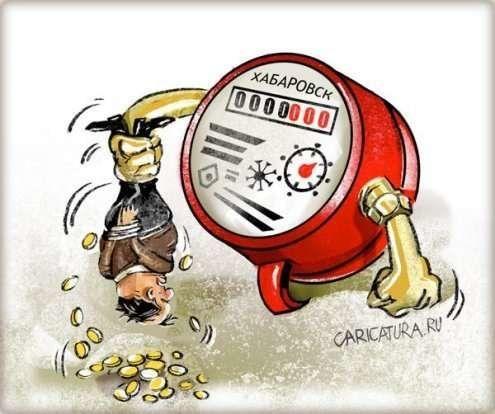 Вследующем году вРостовской области возрастут тарифы науслуги ЖКХ