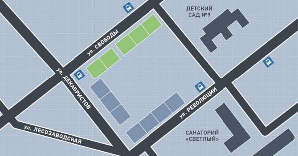 Частные клиники железнодорожный район