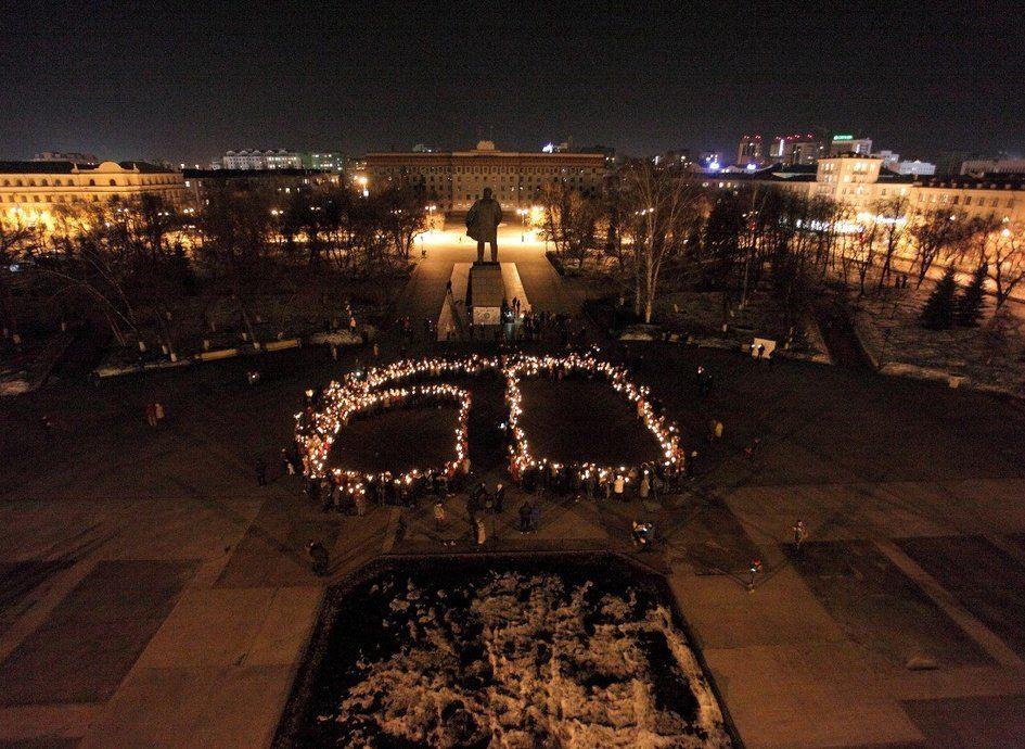 Акция в Тюмени приуроченная к Часу Земли